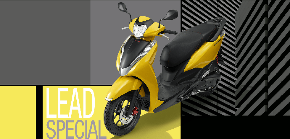 2018 LEAD125 Special